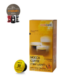 MOCCA BONCAFE COFFEE CAPSULE