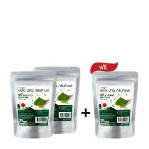 โปรโมชั่นซื้อ 2 แถม 1 : ชาเขียว นิชิโอะ มัทฉะ กรีนที เบส (100 กรัม)