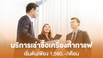 AW_Thai-01